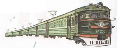 Click image for larger version  Name:train.jpg Views:121 Size:65.0 KB ID:138