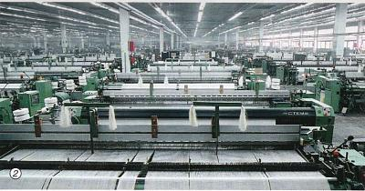 Click image for larger version  Name:2 -weaving department.jpg Views:157 Size:72.0 KB ID:425