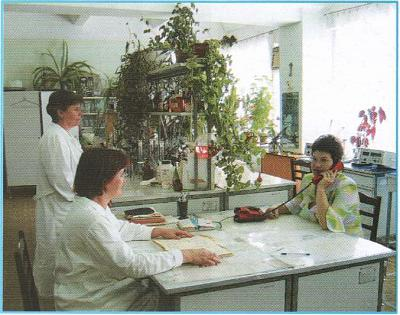 Click image for larger version  Name:The central laboratory of the chemical shop.jpg Views:51 Size:60.4 KB ID:491