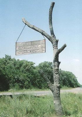 Click image for larger version  Name:Gerbovetsky forest.jpg Views:540 Size:53.6 KB ID:88