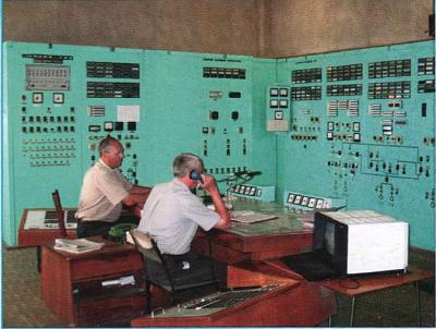 Click image for larger version  Name:The central control panel.jpg Views:32 Size:45.5 KB ID:489