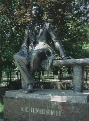 Click image for larger version  Name:Monument to A.S. Pushkin.jpg Views:101 Size:68.9 KB ID:38