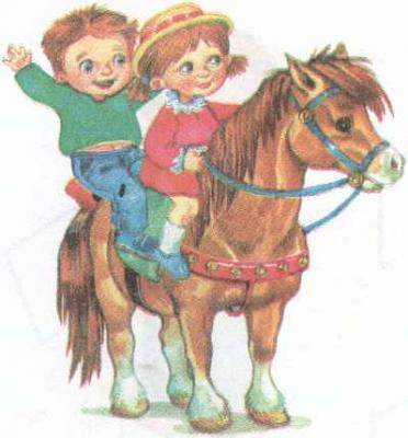 Click image for larger version  Name:to ride a horse.jpg Views:107 Size:19.5 KB ID:373