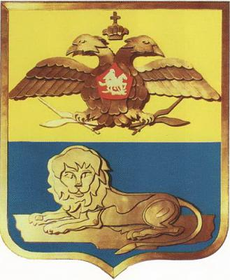 Click image for larger version  Name:Arms of Bendery.jpg Views:339 Size:40.6 KB ID:16