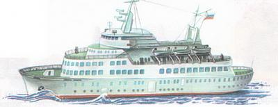 Click image for larger version  Name:ship.jpg Views:118 Size:41.2 KB ID:137